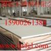 德阳316L不锈钢板、德阳310S不锈钢板厂