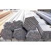 惠州无缝钢管生产厂家