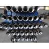 3月7日安康吹氧管资讯:生产销售厂家安康高炉吹氧管