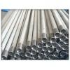 3月7日白银吹氧管报道:现向国内供应白银高炉吹氧管